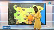 Прогноза за времето (03.10.2018 - обедна емисия)