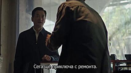 The Long Night (2020) / Мълчанието на истината: Дълга е нощта - E10
