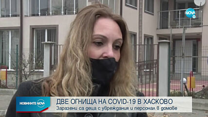 Две нови огнища на коронавирус в Хасково