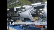 Японски компании изтеглят над 3 млн. коли от пазара