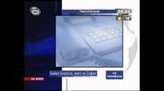 Репортаж По btv За Взривовете В Челопечене 03.07.2008 *High Quality*
