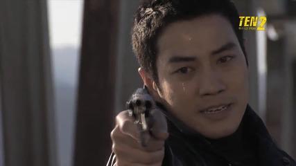 Nan Ah Jin - Chase ( Ten 2 ost )