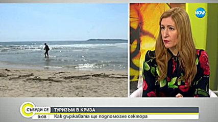 Ангелкова: Ще има фалити на туроператори, ако ситуацията с коронавируса продължи повече от 3 месеца