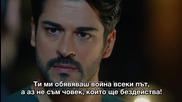 Черна любов Kara Sevda еп.9 трейлър1 Бг.суб. Турция с Бурак Йозчивит и Неслихан Атагюл