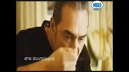 Notis Sfakianakis - Kleinw Tis Kourtines [official video Hq]