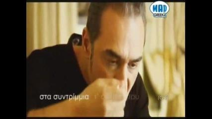 Notis Sfakianakis - Kleinw Tis Kourtines [official video Hq]