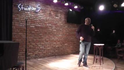 Иван Кирков за даскалото стендъп комедия