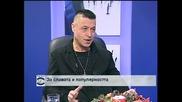 На Бъдни вечер с Георги Христов - II част