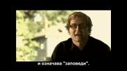 Роб Бел - Богат