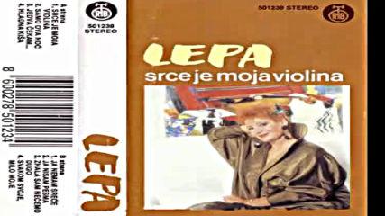 Lepa Lukic - Svakom svoje milo moje - Audio 1989 Hd