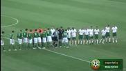 40 000 българи пеят химна на България (2009)