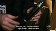 Трейлър - Сектор 9 (с български субтитри)