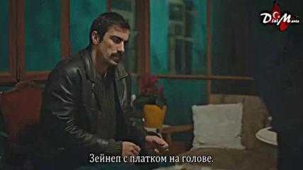 Домът, в който си роден, е твоята съдба еп.6 Руски суб.