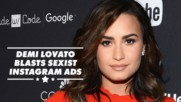 Video game Demi Lovato blasts is not sexist (but ads are)