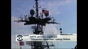 """НАТО започна операция """"Обединен защитник"""" в Средиземно море"""