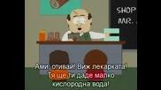 South Park / Сезон 3 , Еп.5 / Бг Субтитри
