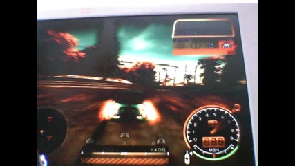 Need for Speed Most Wanted Balack Edition
