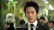 Бг субс! Royal Family / Кралско семейство (2011) Епизод 1 Част 3/3