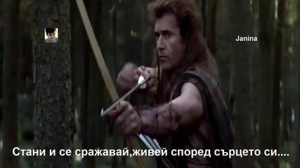 Manowar - Heart of Steel - / Превод /