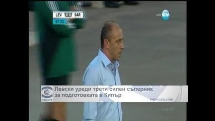 """""""Левски"""" си уреди мач срещу силен съперник"""