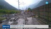 Силни дъждове причиниха наводнения в Тирол