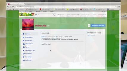 Ето ги печелившите във vbox7 томболата на Laptop.bg - ЧЕСТИТО!