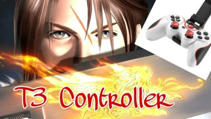 Final Fantasy 8 - част 29 - С нов джойпад