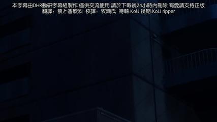 High School Dxd - Episode 13 / Ova 1 - I'm Harvesting Breasts! - 720p H D - No Subs