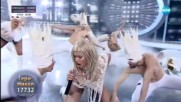 Гери-Никол като Lady Gaga -