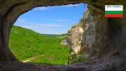 Светилището на Залмоксис край Стрелково
