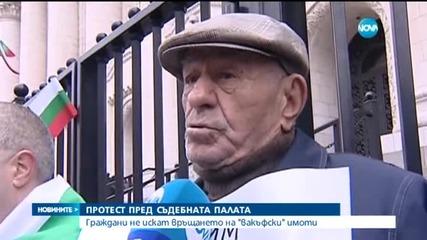 """Граждани не искат връщането на """"вакъфски"""" имоти"""