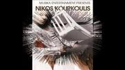 (превод) Повярвай ми - Nikos Kourkoulis - Pistepse Me