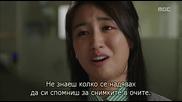 [easternspirit] Two Weeks (2013) E14 1/2