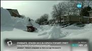 Американската метеорологична служба призна, че е сбъркала с прогнозата си за историческа снежна буря