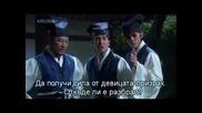 Бг Превод - Sungkyunkwan Scandal - Епизод 14 - 1/4