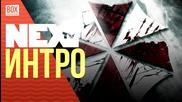 NEXTTV 026: Интро