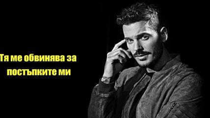 M Pokora - La regarder s'en aller / Превод /