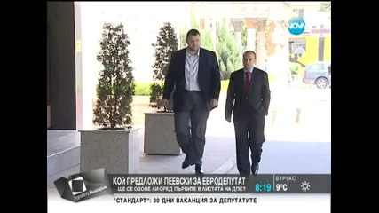 Кой предложи Делян Пеевски за евродепутат - Здравей, България (09.04.2014г.)