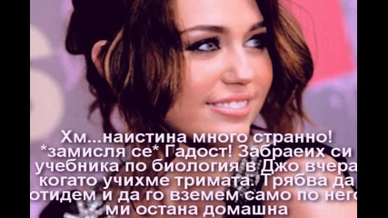 Before the storm Епизод 1 Сезон1 ( Пилотен епизод )