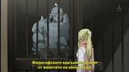 [icefansubs] Fullmetal Alchemist Brotherhood - 37 bg sub [720p]