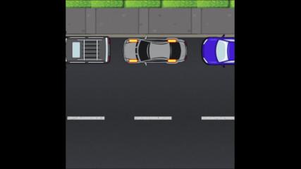 Как се паркира правилно