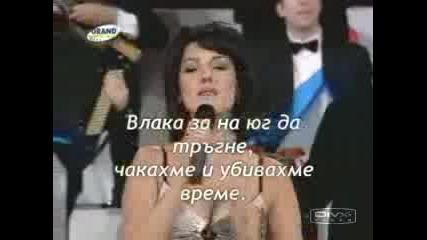 Галена Пак Краде !