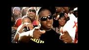 Alfamega (feat. T.i.) - Uh Huh