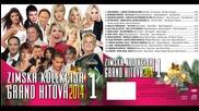 Milica Todorovic - Tri case - (Audio 2013) HD