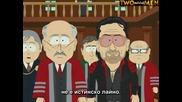 South Park С11 Е09 + Субтитри