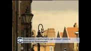 Българите и румънците ще плащат повече данъци от британците