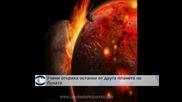 Учени откриха останки от друга планета на Луната