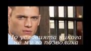 Превод Xameni Logiki - Stathis Ksenos