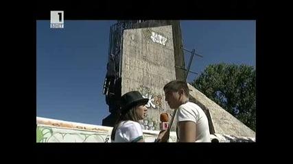 Бнт - Хах - 25 септември 2012