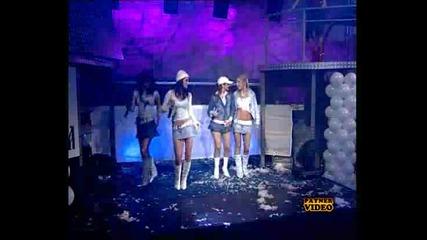 Осем Осем Не Е Случайно Нежна Е Ноща 2006